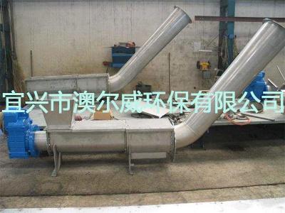 高排水压榨机
