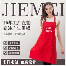 圍裙 (1)