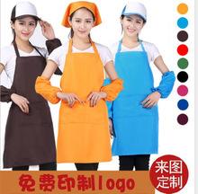 围裙 (2)