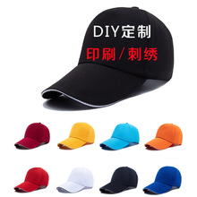 帽子 (4)
