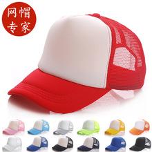 帽子 (5)