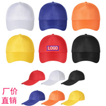 帽子 (11)