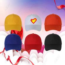 帽子 (9)