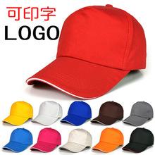 帽子 (12)