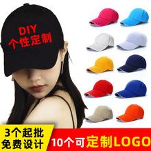 帽子 (15)