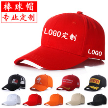 帽子 (19)
