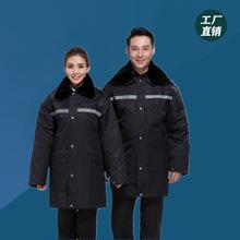 保安制服款式 (8)