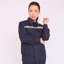 保安制服款式 (4)