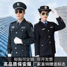 保安制服款式 (6)