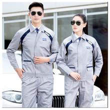 保安制服款式 (5)