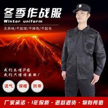 保安制服款式 (11)