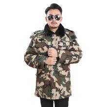 保安制服款式 (12)