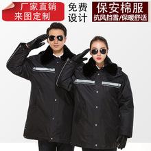保安制服款式 (15)