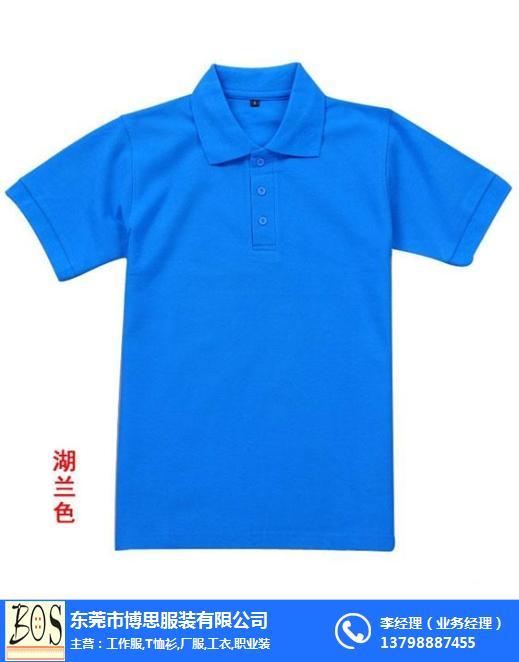 订做T恤衫 (1)