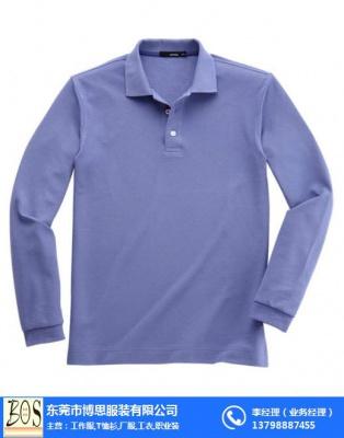 訂做T恤衫 (2)