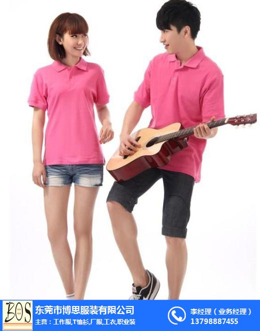 T恤衫订做款式展示 (2)