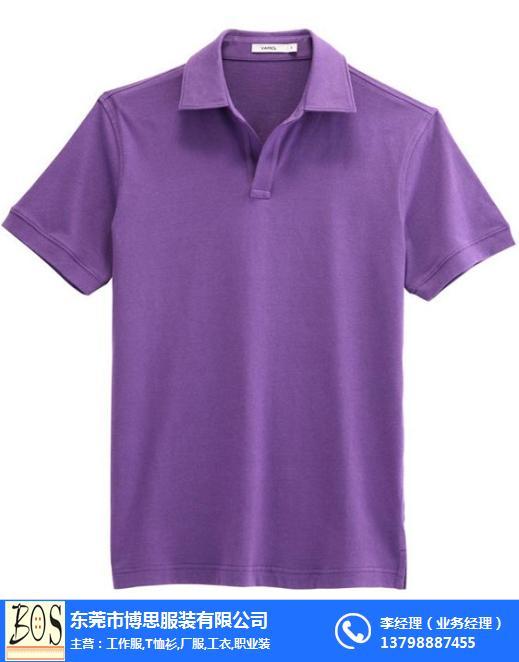 T恤衫订做款式展示 (4)