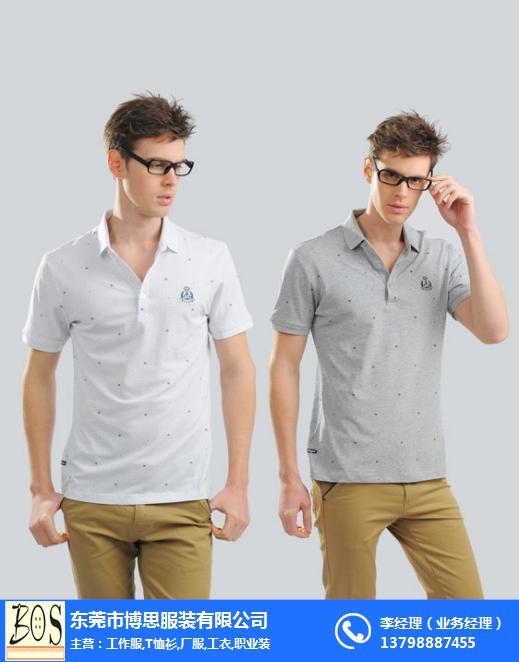 T恤衫订做款式展示 (3)