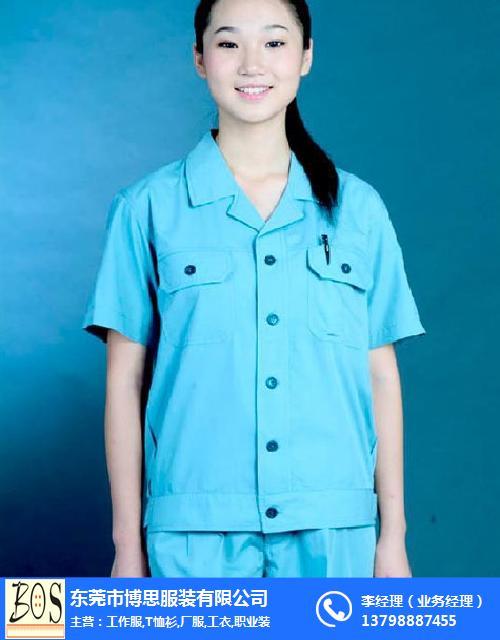 订做厂服款式展示 (2)