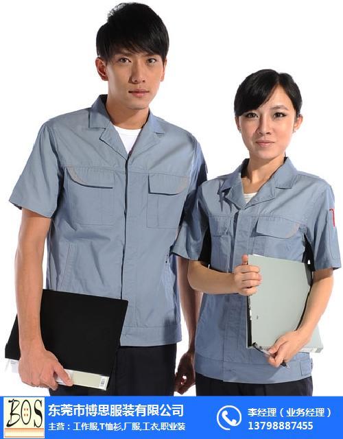 厂服订做款式 (3)