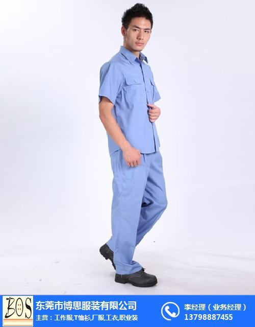 订做厂服款式展示 (1)