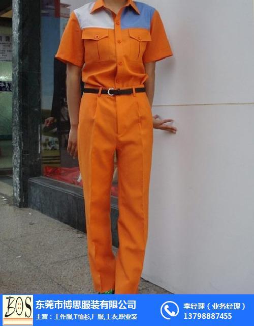 定做厂服款式 (2)