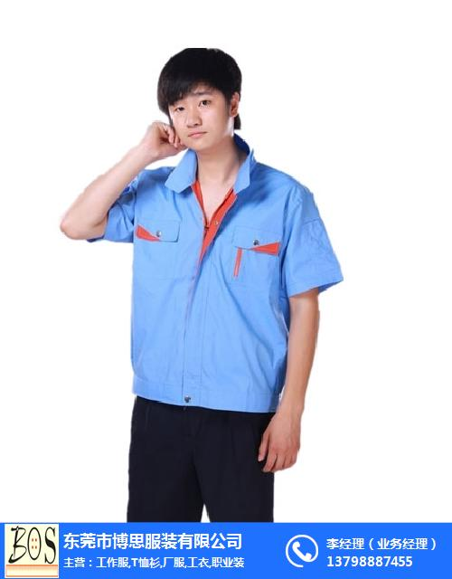 订做工作服款式 (2)
