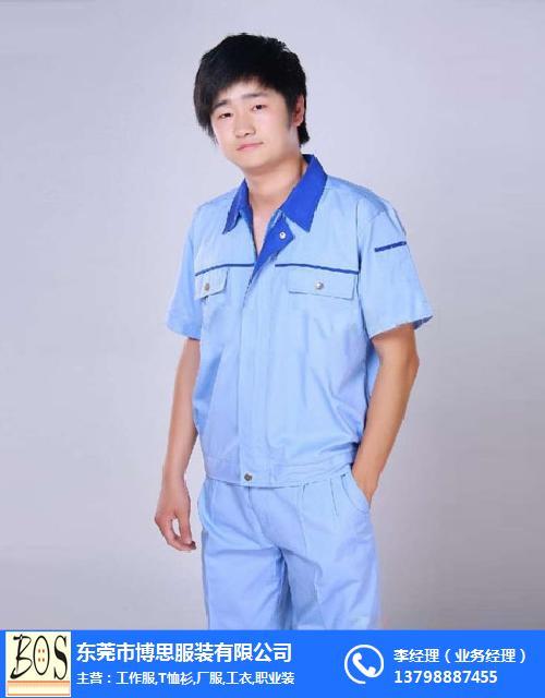 订做工作服款式 (1)