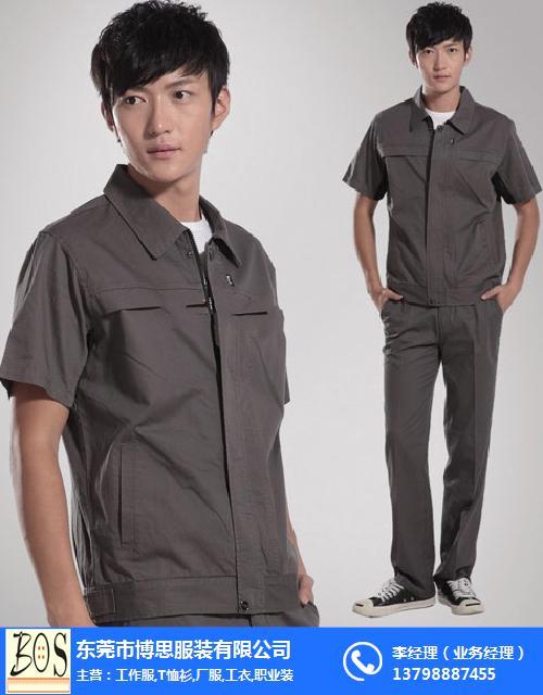 订做工作服款式 (3)