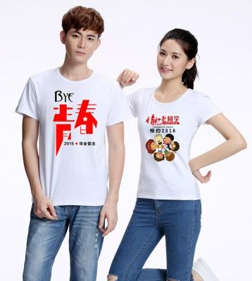 订做文化衫款式展示 (4)