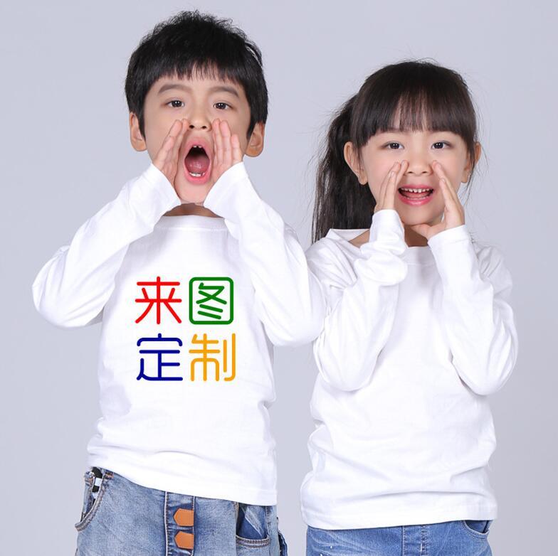 定做文化衫款式展示 (1)