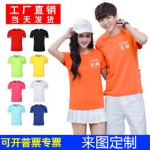 广告衫定做款式 (2)