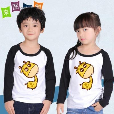 广告衫订做款式 (4)