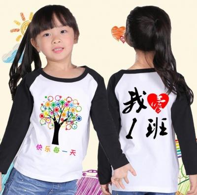 广告衫订做款式 (2)