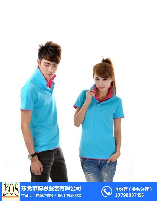 POLO衫款式 (4)