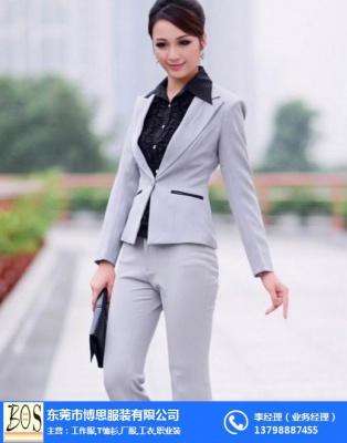 订做西装款式展示 (2)