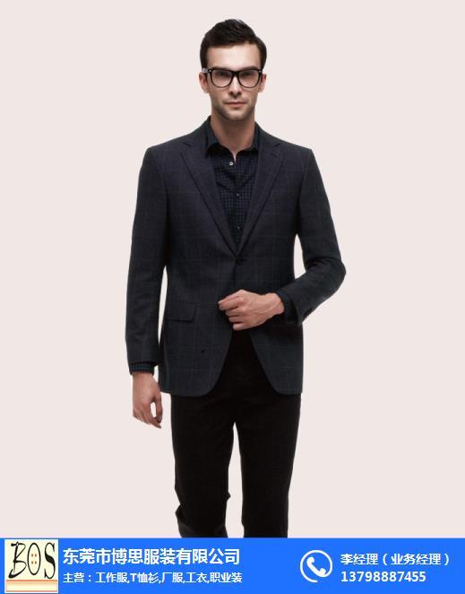男款西装订做款式展示 (1)