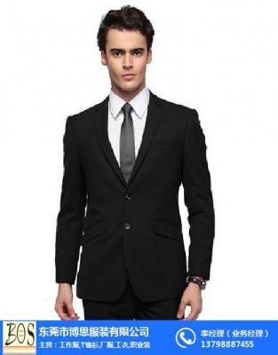 男款西装订做款式展示 (2)