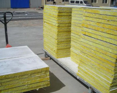 岩棉墙体保温板