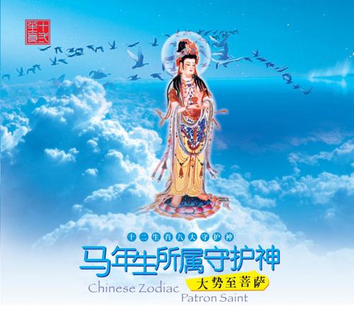 马年生所属守护神 北京雍和宫法师唱诵