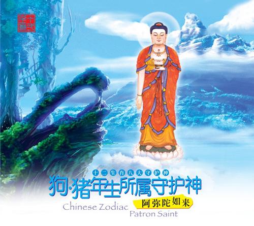 狗、猪年生所属守护神 北京雍和宫法师唱诵
