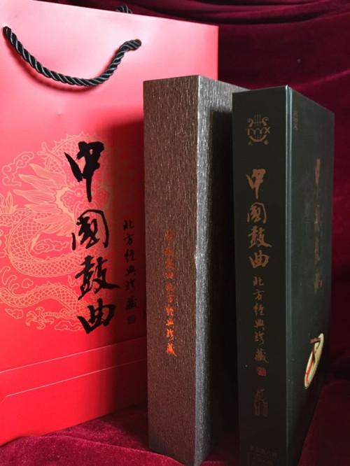 中国鼓曲 北方经典珍藏 中国曲艺 6CD+2DVD