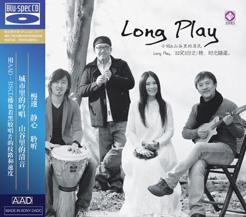 《Long Play时光精选》——小娟&山谷里的居民