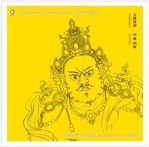 五路财神——甲雍喇嘛 LP黑胶大碟