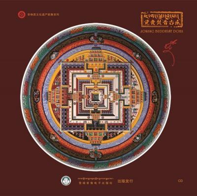觉囊梵音古乐(CD+DVD)