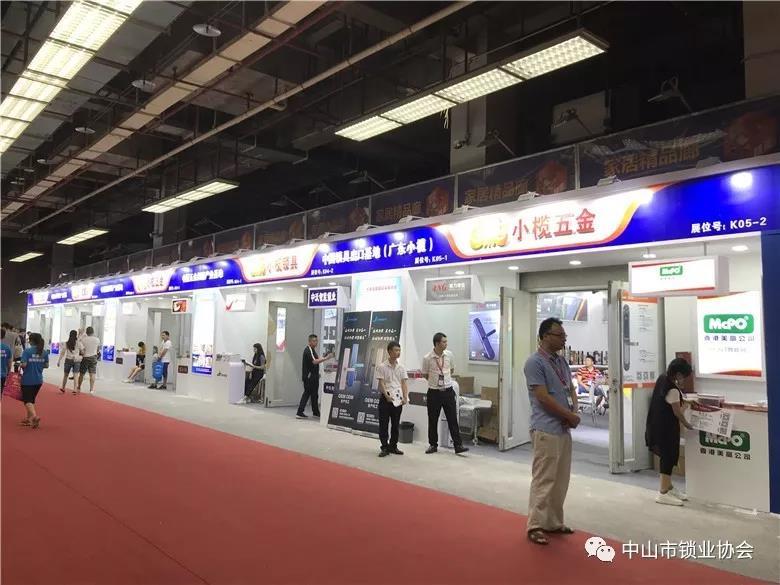 【展会动态】第二十一届广州建博会今天隆重开幕!
