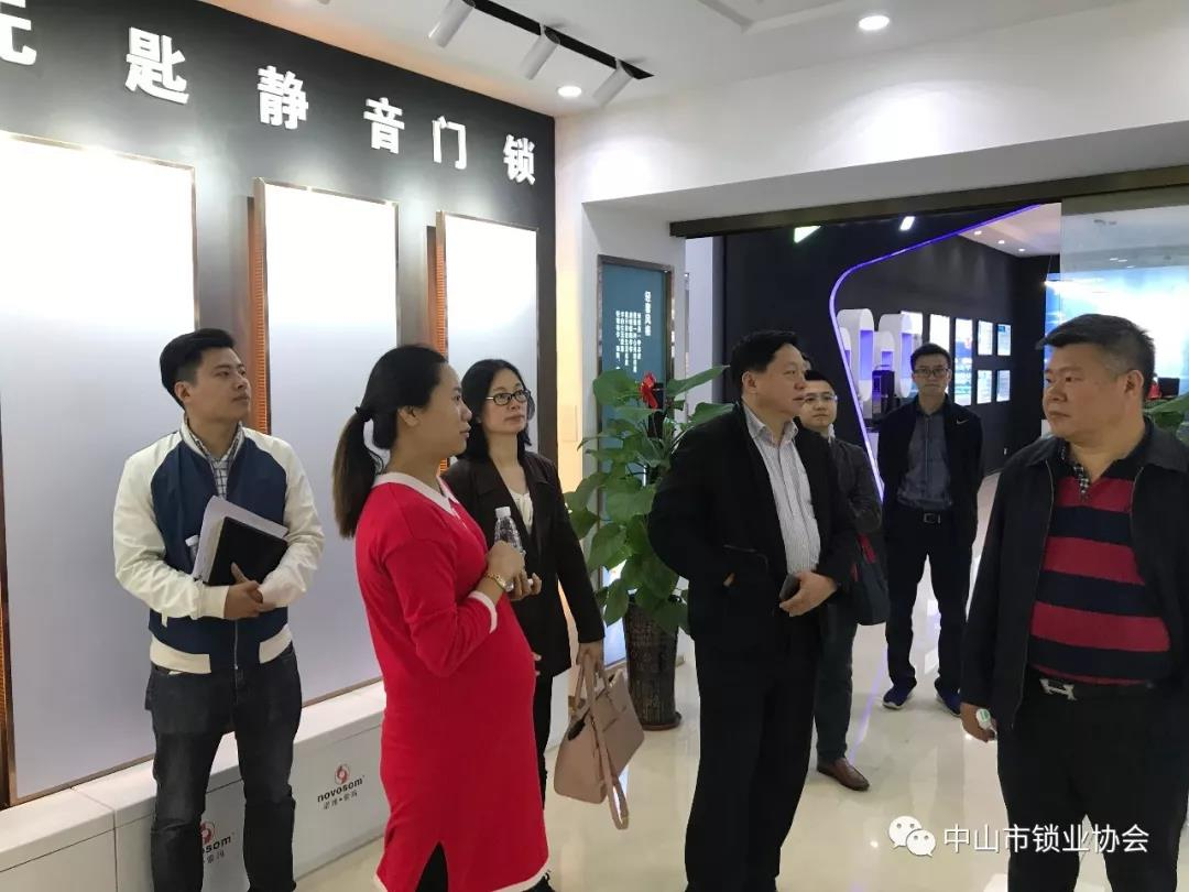 【协会动态】中山市商务局开展外贸转型升级基地培育工作情况调研