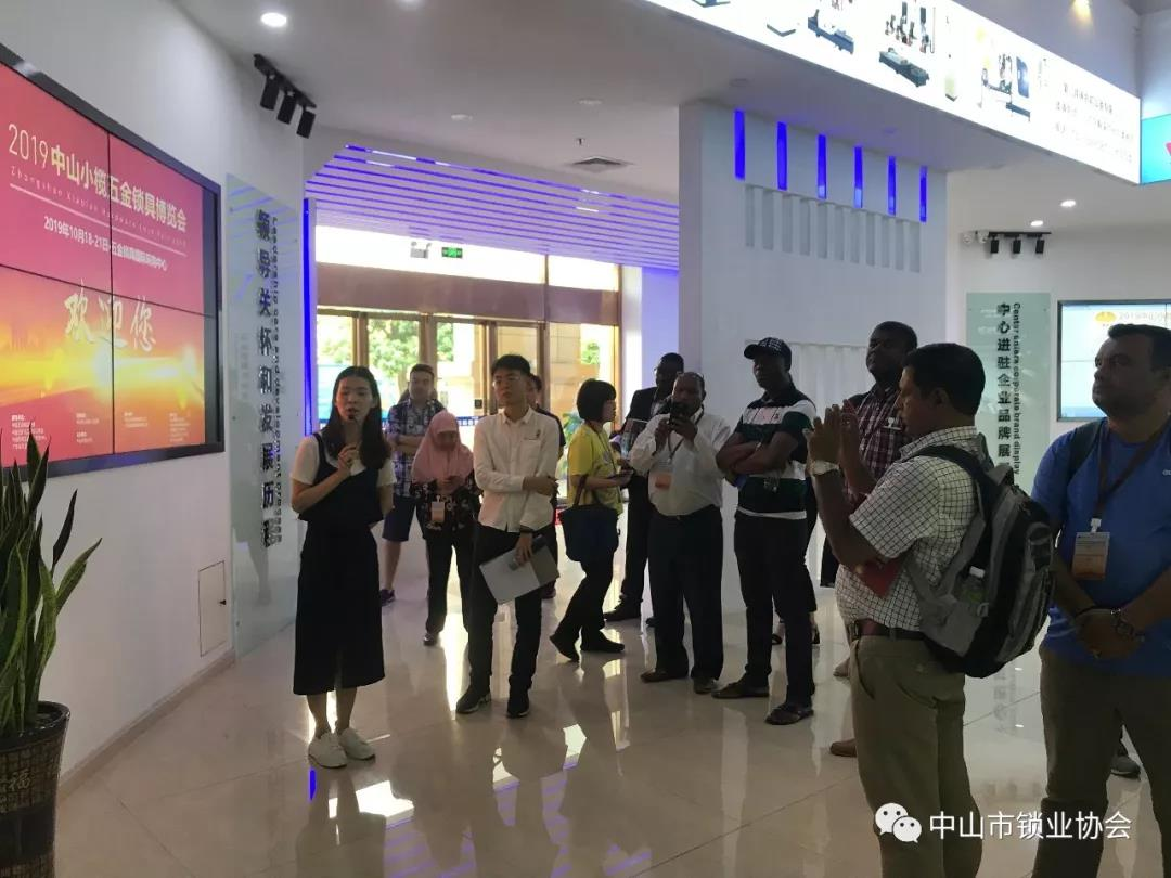 【简讯】2019发展中国家技术培训班学员到采购中心参观交流