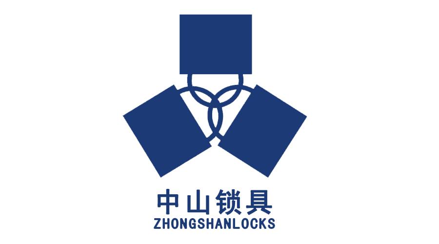 中山市锁业协会入会所需资料