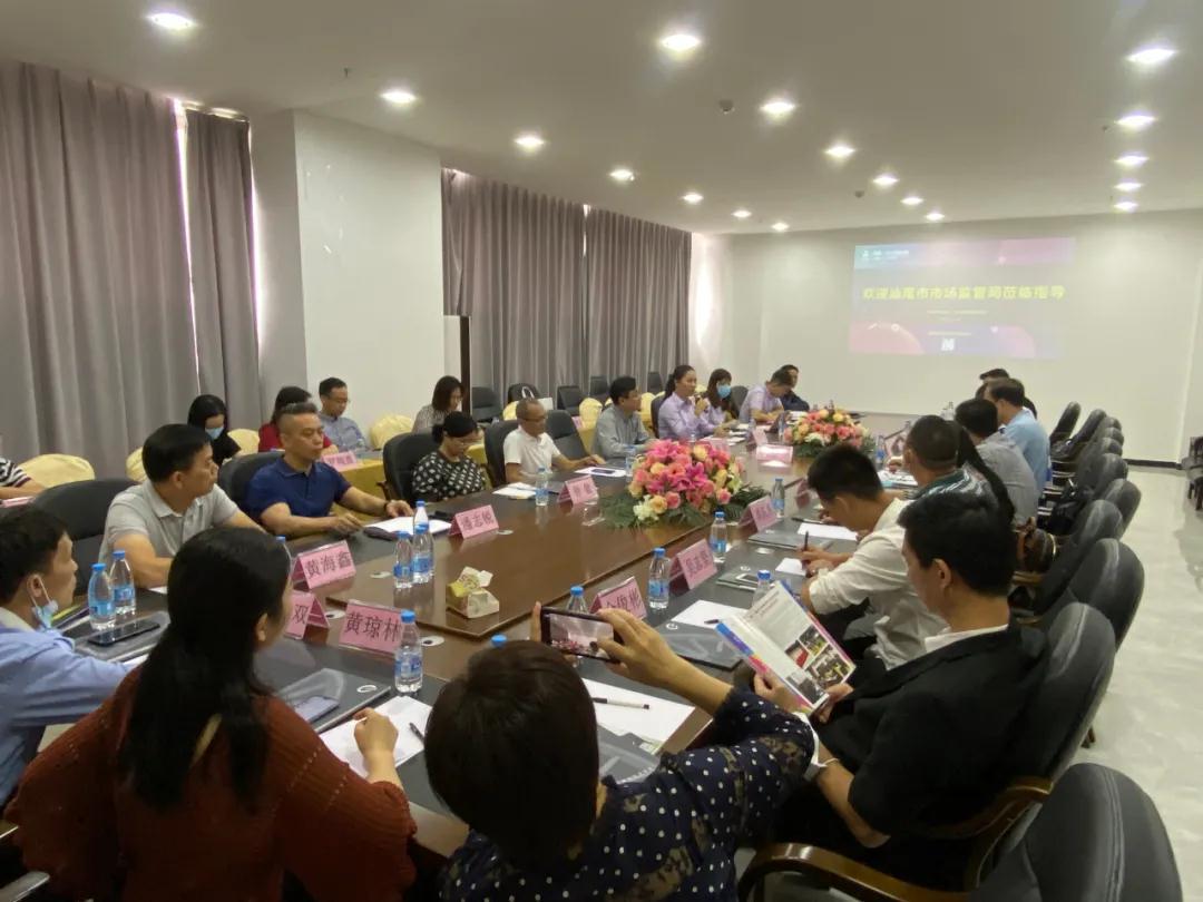 中山市锁业协会四届八次理事会扩大会议顺利召开